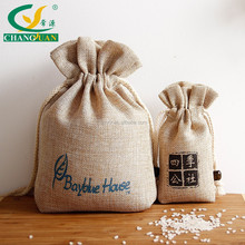 2015 New Double Burlap bags Small Linen Bag of rice
