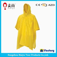 MAIYU disposable emergency opaque raincoat