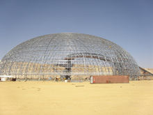 Light weight high quality steel space frame dome coal storage systems Building