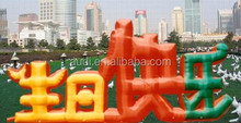 Hot selling inflatable promotional character shape