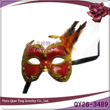 Beauty color plastic party painted funny face mask