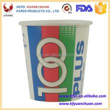 7oz vending machine standard PE coated paper cup