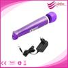 /product-gs/10-speed-massager-vibrator-sex-for-men-60193152077.html