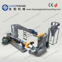 newest waste plastic film recycling machine/plastic recycling granule making machine/scrap plastic recycling machine