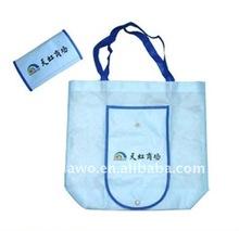 Oem Latest Design Eco-friendly Useful Non woven foldable bag,Fashion Reusable folding bag