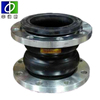pn16 single sphere rubber expansion joint