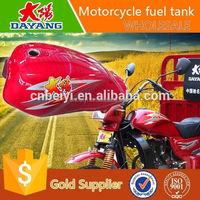 china chongqing best selling painting 3 wheel trike oil tank