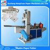 New Condition Paper Folding Machine China , High Speed Z Fold Paper Machine
