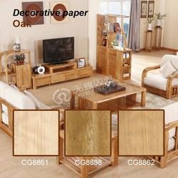 decorative wall paper teak