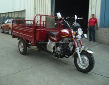 CKD Gasoline tricycle, 3 three wheel motorcycle, F1 150cc ,200cc ,250cc