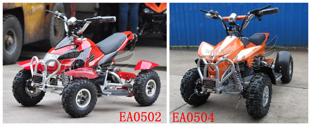 Christmas Gift Electrical ATV EA0502-left_