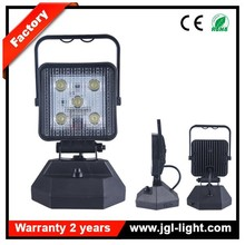 Energency saving JGL light JG-W051 USB rechargeable led 15W portable magnetic light for camping or fishing