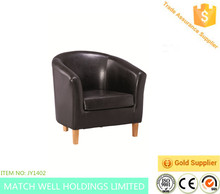 Hot sales leather sofa for home