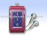 S-309 good price digital mp3/mp4 shape cute fm scan studio radio
