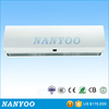 Vertical Air Intake Centrifugal Air Curtain
