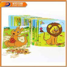 2014 venta caliente para adultos 3d jigsaw puzzle, 3d rompecabezas rompecabezas de animales