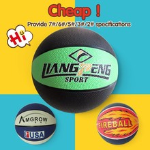 logo could be printed 8 panels rubber basketball,basketball size no. 7