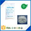 foods additives edta disodium salt EDTA Na2 99%