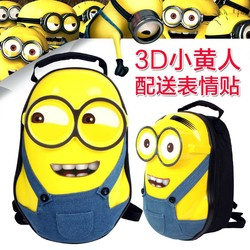 Spot authentic 13-inch small yellow man Children in kindergarten backpack schoolbag shoulder bag hard shell