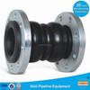 Durable Double Sphere Flexible Rubber Expansion Joint