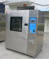 ipx rain water spray test chamber