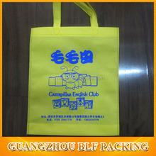 (BLF-NB395)Yellow shopping bag