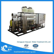 Auto control reverse osmoses drinking water filter
