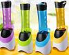 2015hot product Best Fruit Vegetable Electric Mini Blender Juicer slow juicer/ cold press juicerportable juicer