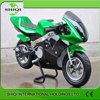 mini pocket bike air cooled for hot selling/SQ-PB02