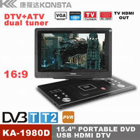 New 16 inch DVBT2 portable DVD player with digital tv tuner USB/SD TV tunner MPEG4 FM radio Game function dvd movie