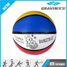 Basketball! Cheap basketball