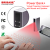Cheap 5200mAh Power Bank magic cube wireless bluetooth virtual laser keyboard