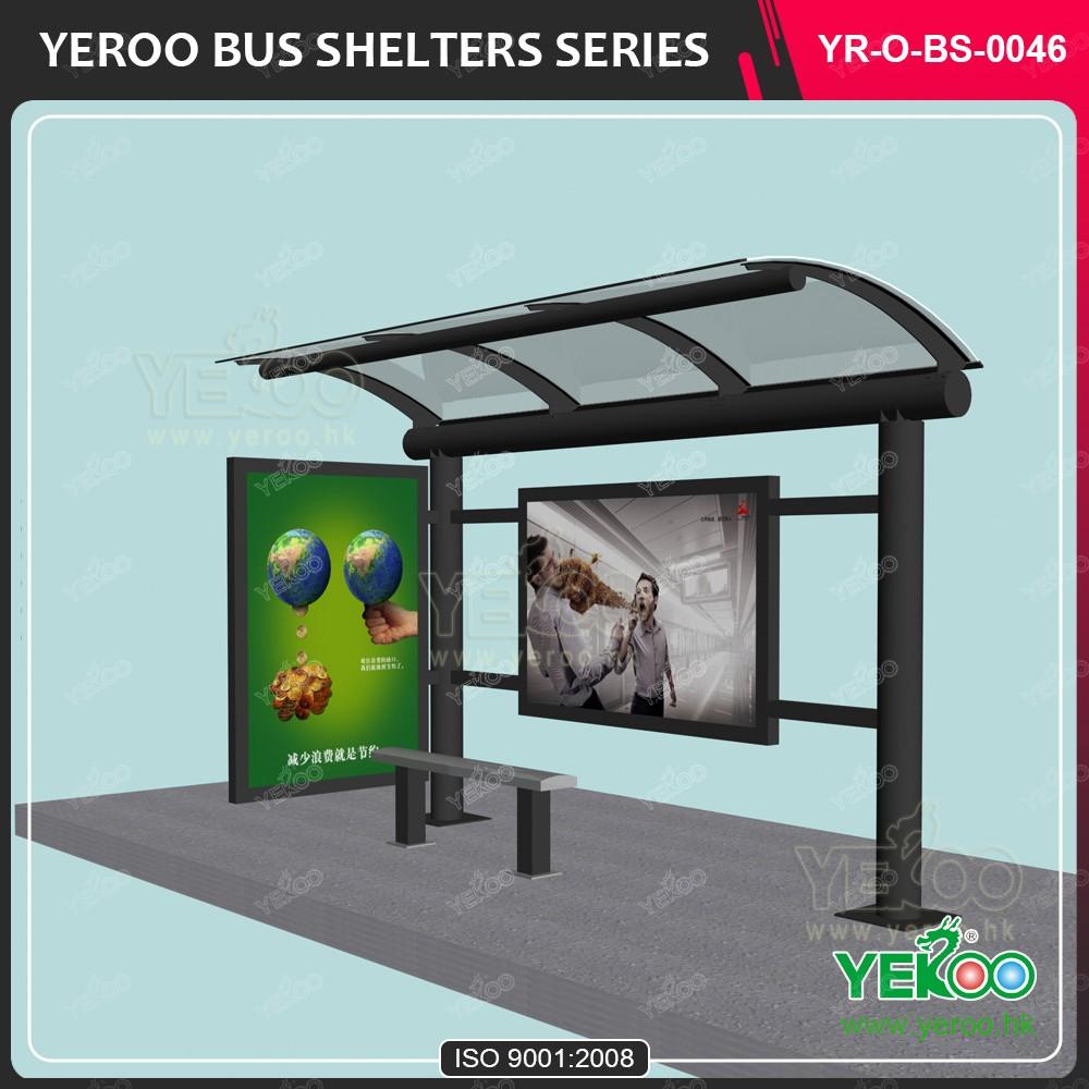 고품질의 버스 버스 정류장 쉼터 현대적인 대기 스탠드 디자인 ...