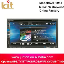 Custom made touch screen car dvd player for peugeot 407