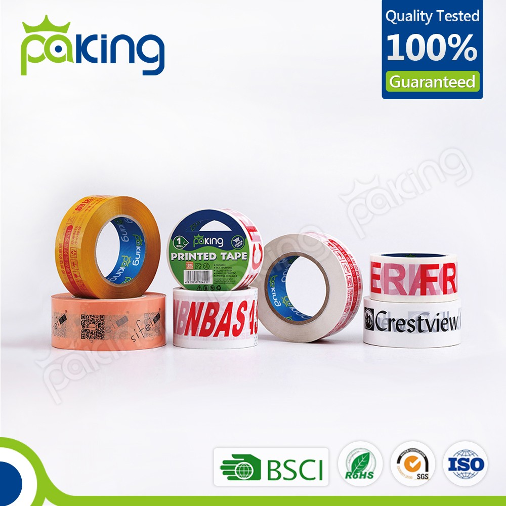PRINTED PACKING TAPE (7)