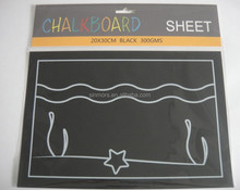 Scenery white paint school blackboard mug paper sheet kids wall decals