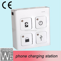 2015 new arrival 4 compartment phone charging locker with CE certificate charging kiosk