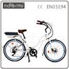MOTORLIFE/OEM brand 2015 48v 1000W electric bike