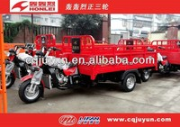 250cc LIFAN water engine Tricycle made in China/Common Cargo Tricycle HL250ZH-A05