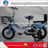 Wholesale best price fashion factory high quality children/child/baby balance bike/bicycle new design 49cc mini kids dirt bike
