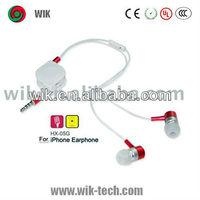 OEM MINI extension cute mp3 earphone