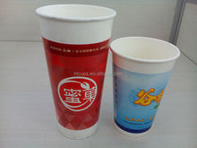 9/12/16oz customized logo cartoon images double/single wall paper cups