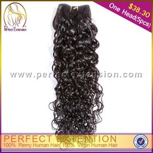 men's short curly brazilian hair extensions online sale,cheap and high quality human hair