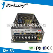 12V 15A CCTV Switching ups power supply YJS-A011