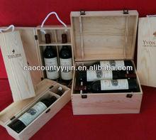 pine wooden wine box