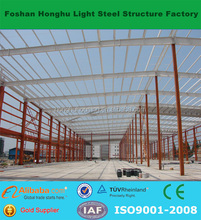 Beautiful and economic mobile prefabricated structural steel frame warehouse/shed for sale