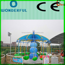 China Attractions children games amusement park mini flying chair rides for sale