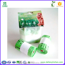 2015 biodegradable dog poop bags/pet poop bag/pet waste bag for dispenser