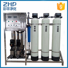 ZHP 500LPH Stainless Steel automatic drinking water treatment plant