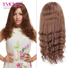 2015 Fashion brazilian lace front wigs for white women